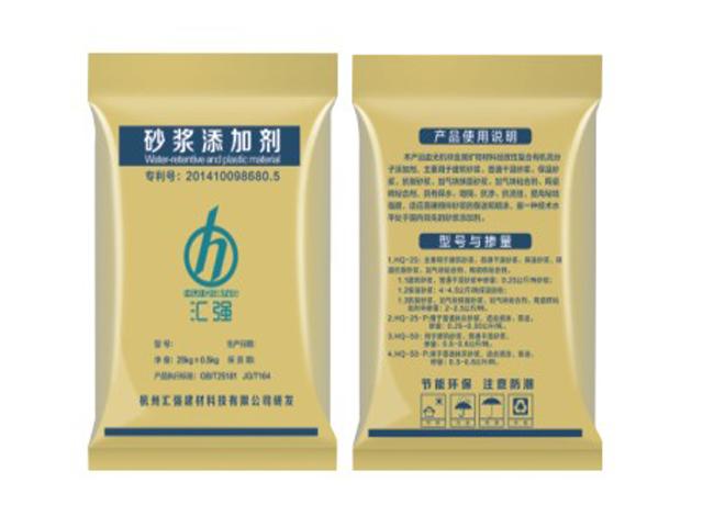 预拌砂浆添加剂